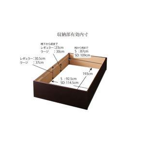 お客様組立すのこベッドシングル 深さラージ【薄型スタンダードボンネルコイルマットレス付】フレームカラー:ダークブラウン大容量収納庫付きすのこベッド HBレス O・S・V オーエスブイ