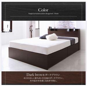【組立設置費込】 収納ベッド セミダブル 床板仕様  【フレームのみ】 フレームカラー:ダークブラウン  国産 棚・コンセント付き収納ベッド Fleder フレーダー