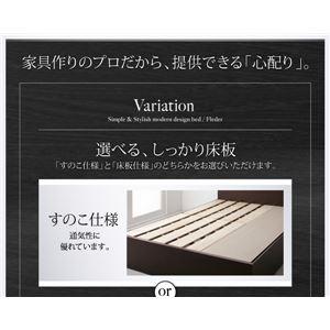 お客様組立 収納ベッド ダブル 床板仕様  【フレームのみ】 フレームカラー:ホワイト  国産 棚・コンセント付き収納ベッド Fleder フレーダー