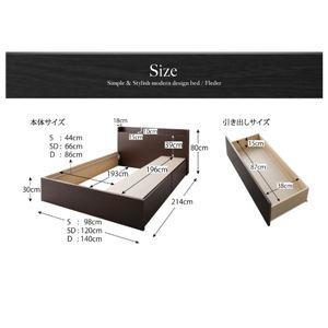 お客様組立 収納ベッド シングル すのこ仕様 ...の紹介画像6