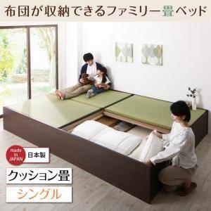 お客様組立 収納ベッド シングル 【フレームのみ】 フレームカラー:ダークブラウン/畳カラー:グリーン お客様組立 日本製・布団が収納できる大容量収納畳連結ベッド クッション畳