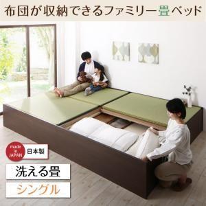お客様組立 収納ベッド シングル 【フレームのみ】 フレームカラー:ダークブラウン/畳カラー:グリーン お客様組立 日本製・布団が収納できる大容量収納畳連結ベッド 洗える畳