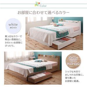 収納ベッド シングル ショート丈 リネン3点セ...の紹介画像4