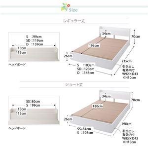 収納ベッド シングル ショート丈 リネン3点セ...の紹介画像5