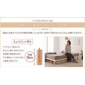 【ベッド別売り】専用別売品(脚) 脚の長さ:脚8cm 搬入・組立・簡単 すのこ構造 ショート丈脚付きマットレス ボトムベッド