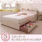 収納ベッド シングル【スタンダードボンネルコイルマットレス付】フレーム:ホワイト マットレス:ブラック フレンチカントリーデザインのコンセント付き収納ベッド Bonheur ボヌール