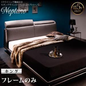 リクライニング機能付き・モダンデザインローベッド Neptuno ネプトゥーノ