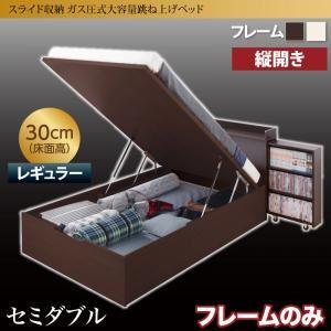 お客様組立 スライド収納_大容量ガス圧式跳ね上げベッド Many-IN メニーイン