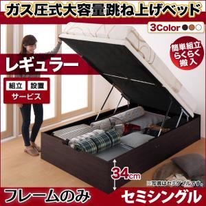 お客様組立 簡単組立らくらく搬入ガス圧跳ね上げ収納ベッド Mysel マイセル