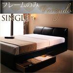 収納ベッド シングル 【フレームのみ】 フレームカラー:ブラック 高級・レザー収納ベッド Vanzado ヴァンザード