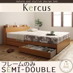棚・コンセント付き収納ベッド Kercus ケークス