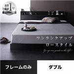 ローベッド ダブル 【フレームのみ】 フレームカラー:ブラック 棚・コンセント付きローベッド Calidas カリダス