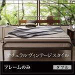 ベッド ダブル 【フレームのみ】 フレームカラー:シルバーアッシュ デザインスチールベッド Sidonia シドニア