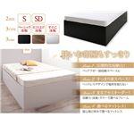 収納ベッド シングル 深型 【薄型スタンダードボンネルコイルマットレス付】 すのこ床板 フレームカラー:ブラック マットレスカラー:ホワイト 大容量収納庫付きベッド SaiyaStorage サイヤストレージ