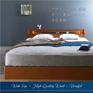収納ベッド ダブル スリムタイプ 【フレームのみ】 フレームカラー:ナチュラル 高級アルダー材ワイドサイズデザイン収納ベッド Hrymr フリュム