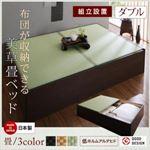 【組立設置費込】 ベッド ダブル 【フレームのみ】 フレームカラー:ダークブラウン 畳カラー:グリーン 組立設置付き 布団が収納できる・美草・小上がり畳ベッド