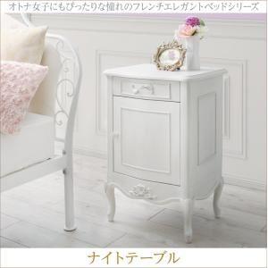 ナイトテーブル 幅50cm テーブルカラー:ホワイトウォッシュ オトナ女子にもぴったりな憧れのフレンチエレガントベッドシリーズ Rosy Lilly ロージーリリー