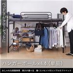 【ベッド別売】専用付属品(ハンガーポール) カラー:ダークブラウン おしゃれな部屋実現 高さが選べる 棚・コンセント付シンプルロフトベッド