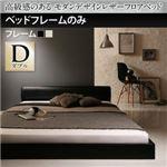 フロアベッド ダブル 【フレームのみ】 フレームカラー:ブラック 高級感のある モダンデザインレザーフロアベッド GIRA SENCE ギラセンス