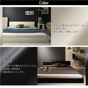 フロアベッド ダブル 【プレミアムボンネルコイルマットレス付】 フレームカラー:アイボリ― 寝具カラー:ブラック 高級感のある モダンデザインレザーフロアベッド GIRA SENCE ギラセンス