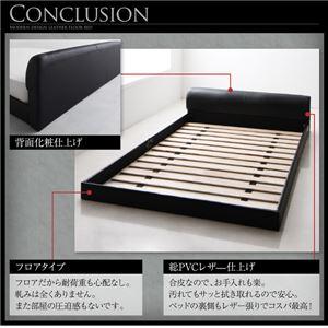 フロアベッド シングル 【ゼルトスプリングマットレス付】 フレームカラー:ブラック 寝具カラー:グレー 高級感のある モダンデザインレザーフロアベッド GIRA SENCE ギラセンス