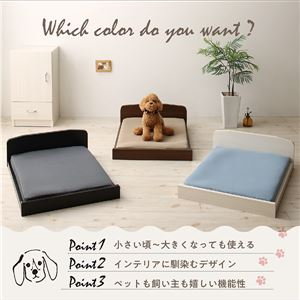 ベッド 【フレームのみ】 フレームカラー:ブラック ミニチュアサイズが可愛い木製ペットベッド Catnel キャトネル