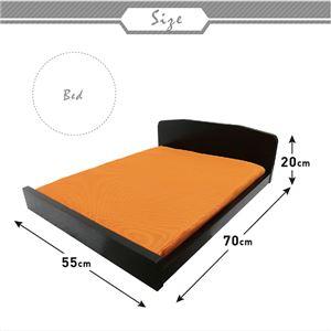 ベッド 【マットレス付】 フレームカラー:ブラウン 寝具カラー:オレンジ ミニチュアサイズが可愛い木製ペットベッド Catnel キャトネル