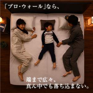 マットレス ワイドダブル 寝具カラー:ネイビー フランスベッド 端までしっかり寝られる純国産マットレス プロ・ウォール