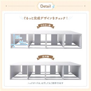 収納付きベッド シングル/引き出しなし 【フレームのみ】 フレームカラー:ホワイト コンセント付き収納ケースも入る大容量収納ホワイトベッド Crocus クロキュス