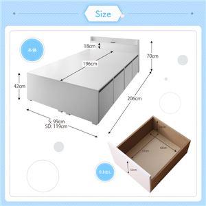 収納付きベッド セミダブル/引き出しなし 【フレームのみ】 フレームカラー:ホワイト コンセント付き収納ケースも入る大容量収納ホワイトベッド Crocus クロキュス