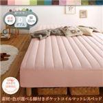 脚付きマットレスベッド ダブル(脚30cm) 綿混素材 ポケットコイルマットレスタイプ マットレスカラー:ホワイト 寝具カラー:さくら 素材・色が選べるカバーリング脚付きマットレスベッド