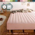 【ベッド別売】敷きパッド一体型ボックスシーツ シングル 綿混素材 寝具カラー:さくら 素材・色が選べるカバーリング脚付きマットレスベッド