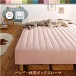 【ベッド別売】敷きパッド一体型ボックスシーツ ダブル 綿混素材 寝具カラー:さくら 素材・色が選べるカバーリング脚付きマットレスベッド
