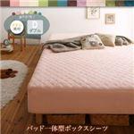 【ベッド別売】敷きパッド一体型ボックスシーツ ダブル タオル素材 寝具カラー:さくら 素材・色が選べるカバーリング脚付きマットレスベッド