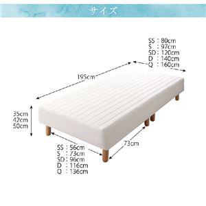 マットレスベッド セミシングル 脚15cm ボンネルコイルマットレス マットレスカラー:アイボリー ベーシック脚付きマットレスベッド
