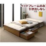 収納ベッド ロータイプ セミダブル 引き出しなし 【フレームのみ】 フレームカラー:ホワイト 布団で寝られる大容量収納ベッド Semper センペール