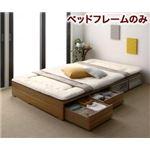 収納ベッド ロータイプ セミダブル 引出し2杯 【フレームのみ】 フレームカラー:ホワイト 布団で寝られる大容量収納ベッド Semper センペール
