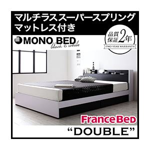 収納ベッド ダブル【MONO-BED】【マルチラススーパースプリングマットレス付き】 ナカクロ モノトーンモダンデザイン 棚・コンセント付き収納ベッド【MONO-BED】モノ・ベッドの詳細を見る