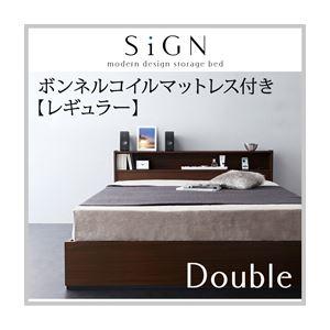 収納ベッド ダブル【Sign】【ボンネルコイルマットレス:レギュラー付き】 カラー:ダークブラウン カラー:ブラック 棚・コンセント付き収納ベッド【Sign】サインの詳細を見る