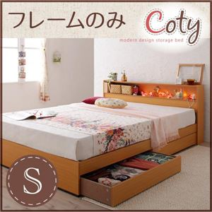 棚・コンセント付き収納ベッド【Coty】コティ フレームのみ シングル (カラー:ナチュラル)  - 拡大画像