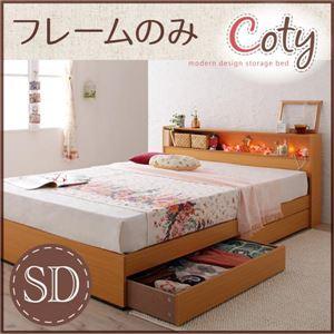 棚・コンセント付き収納ベッド【Coty】コティ フレームのみ セミダブル (カラー:ナチュラル)  - 拡大画像