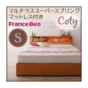 収納ベッド シングル【Coty】【マルチラススーパースプリングマットレス付き】 ナチュラル 棚・コンセント付き収納ベッド【Coty】コティの詳細を見る