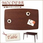 【送料無料】天然木北欧モダンデザイン ダイニングこたつテーブル 【MOLDEAR】 布団レス テーブルW120