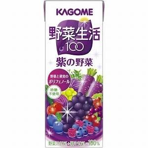 【カゴメ 野菜生活100 紙パック200ml 紫の野菜 72本セット】