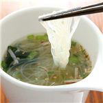 スープ春雨チキン 40袋