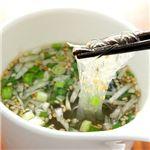 スープ春雨ねぎ塩スープ 40袋