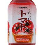 3,980円 サンガリア 100%野菜ジュース 900ml トマト 24本セット