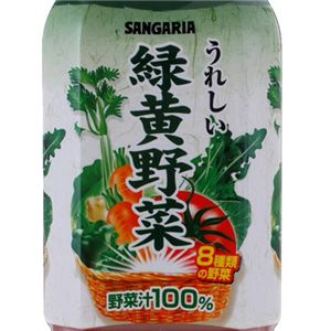 サンガリア 100%野菜ジュース 900ml 緑黄野菜 24本セット