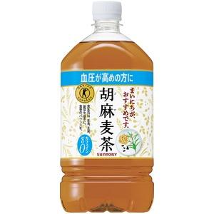 【ケース販売】 SUNTORY(サントリー) 胡麻麦茶1リットル×24本セット 【特定保健用食品(トクホ飲料)】 まとめ買い - 拡大画像