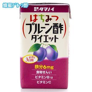 タマノイ はちみつ酢 ダイエット 蜂蜜プルーン酢 48パックセット - 拡大画像